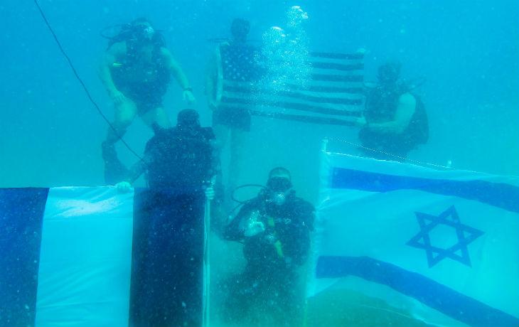 Haïfa: Israël, la France et les USA mènent un exercice de lutte anti-sous-marine