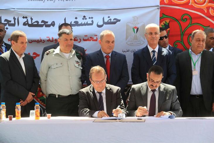 Crise de l'électricité: accord historique entre Israéliens et Palestiniens