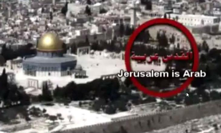 Attaque de Jérusalem : Le président Abbas sur Facebook «Tous les moyens sont bons pour empêcher les colons de profaner nos lieux saints»