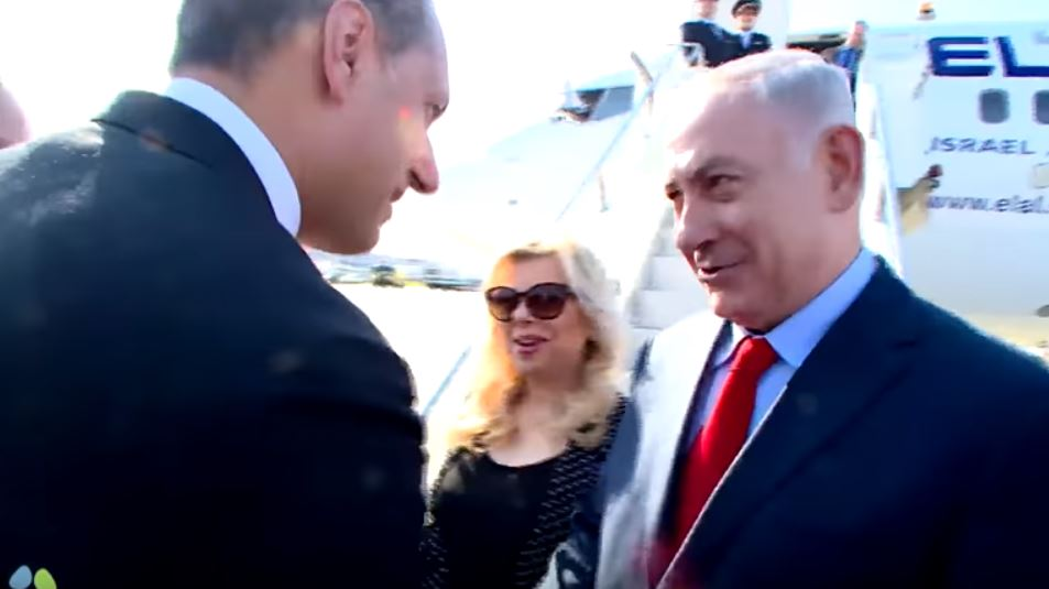 Le Premier ministre israélien Benyamin Netanyahou arrive en Hongrie