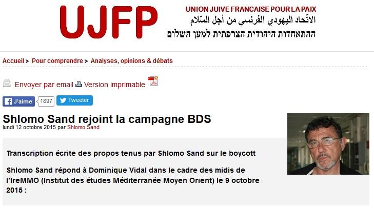 Réponse à l'antisioniste Shlomo Sand
