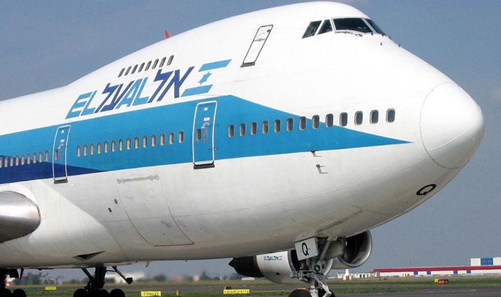 Alyah de Juillet: 200 français juifs partent pour un aller simple en Israel