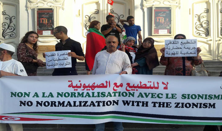 Ces misérables intellectuels tunisiens obsédés par l'antisionisme