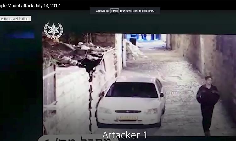 [Vidéo à diffuser] Les images des 3 terroristes avant l'attentat sur le Mont du Temple justifient les portiques de sécurité