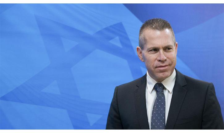 Israël face au mouvement de boycott (BDS) : de la défense à l'offensive