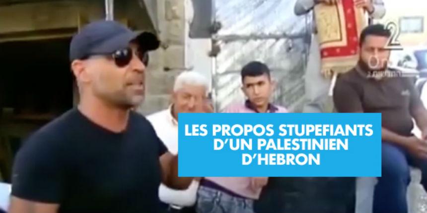 [Vidéo] Un Palestinien d'Hébron regrette le départ des Israéliens «Autrefois, lorsque les Juifs étaient au pouvoir ici nous avions des vies merveilleuses»