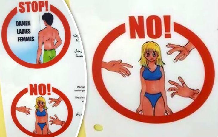Autriche : une piscine installe des pancartes incitant les migrants à ne pas agresser sexuellement les femmes