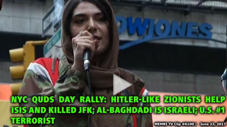 Rassemblement pro-palestinien à New York : «Les sionistes nazis aident l'EI et ont tué JFK ; Al-Baghdadi est un Israélien ; les États-Unis sont le terroriste n° 1»