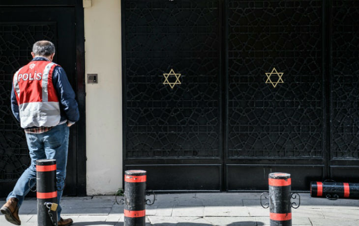 Istanbul: des islamistes turcs manifestent contre Israël devant une synagogue