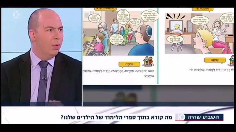 Naftali Benett s'exprime sur un article antisémite du journal Haaretz