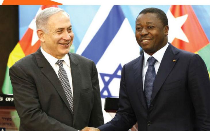 Le président du Togo à Jérusalem avant une prochaine conférence Afrique-Israël