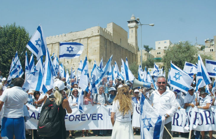 Benyamin Netanyahou veut élargir la souveraineté israélienne à Hébron et à Kiryat Arba en Judée Samarie