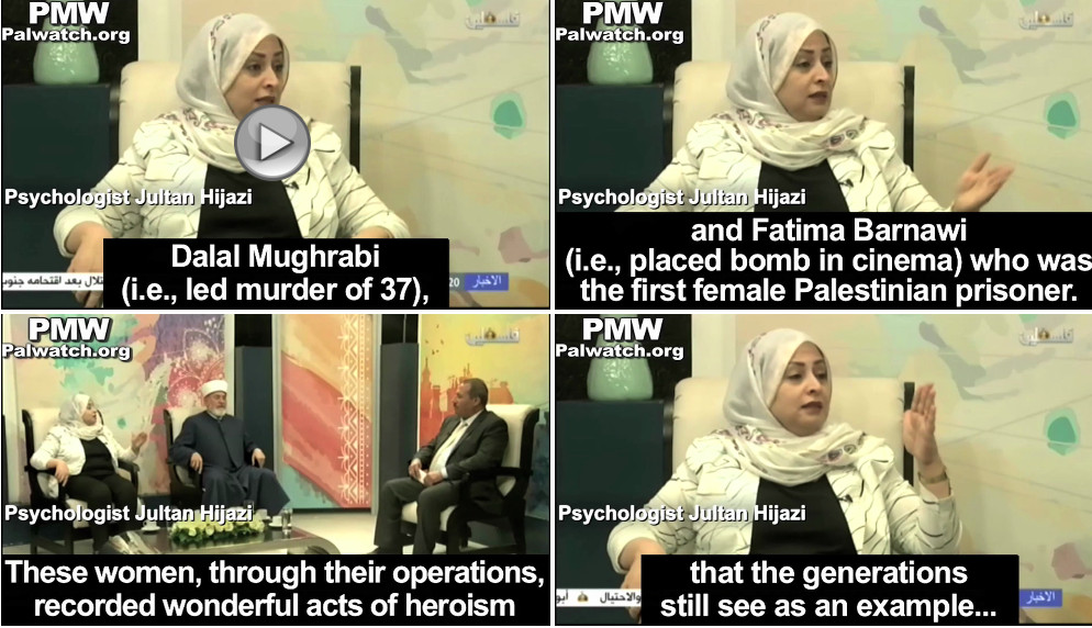 Le détournement d'avion et le meurtre sont des «merveilleux actes d'héroïsme» Dit psychologue palestinien