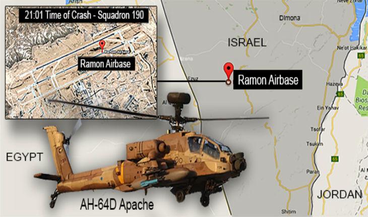 Un pilote d'hélicoptère Apache de l'Air Force israélienne se tue, son copilote est grièvement blessé dans le crash de leur appareil