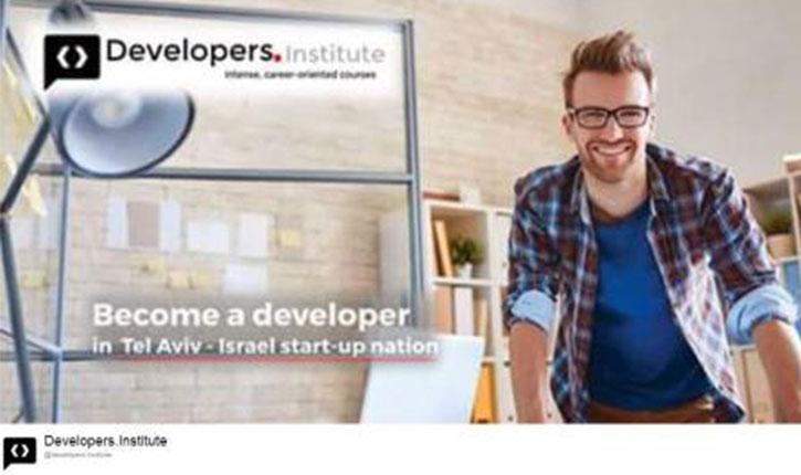 [Alyah ou Olims] Israel: formation accélérée pour intégrer le marché israelien de l'informatique