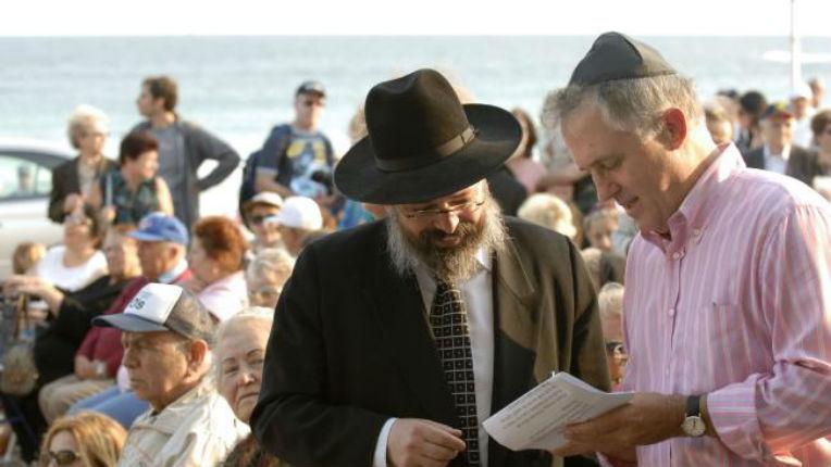 Australie: l'interdiction de construire une synagogue fait scandale «C'est un scandale ! C'est quoi la suite? On ferme les églises et on applique la charia pour apaiser les extrémistes ?»