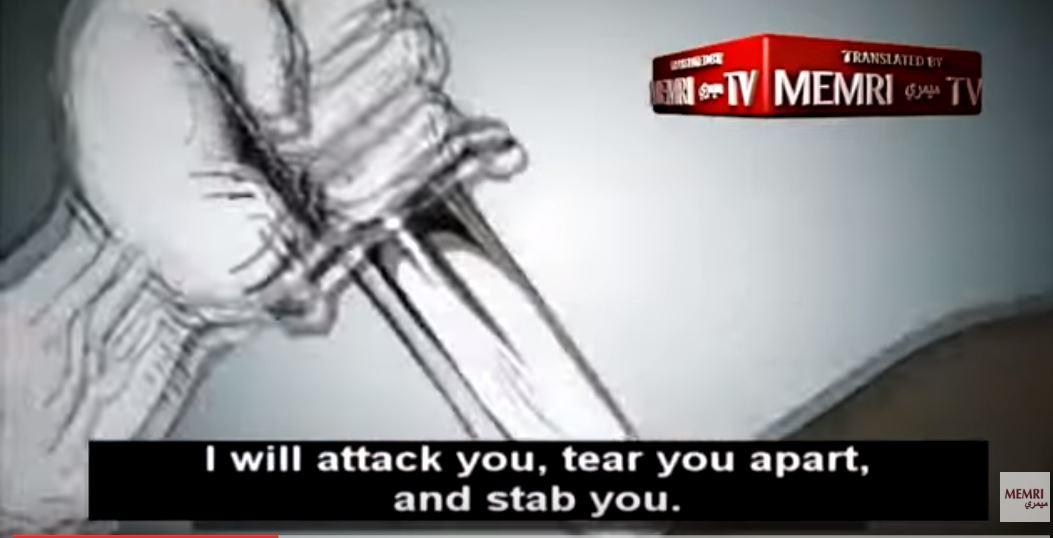 [Vidéo] Les Palestiniens diffusent une vidéo qui glorifie le meurtre de «tous les Juifs»