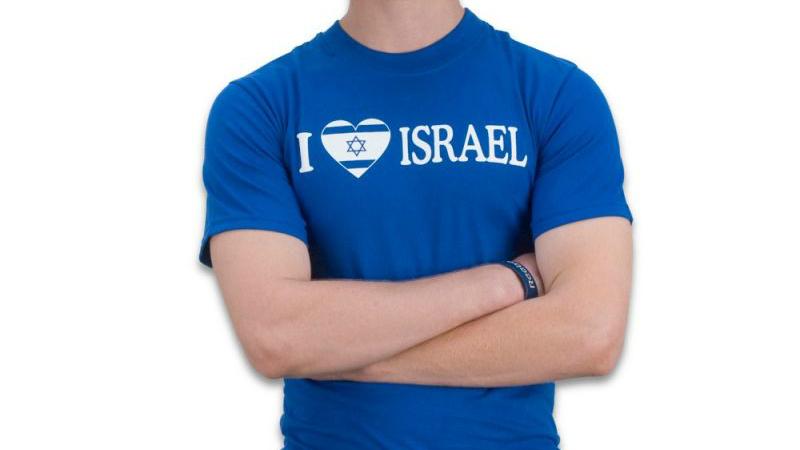 Algérie : Un jeune kabyle embarqué par la gendarmerie algérienne pour un tee-shirt «I love Israël»