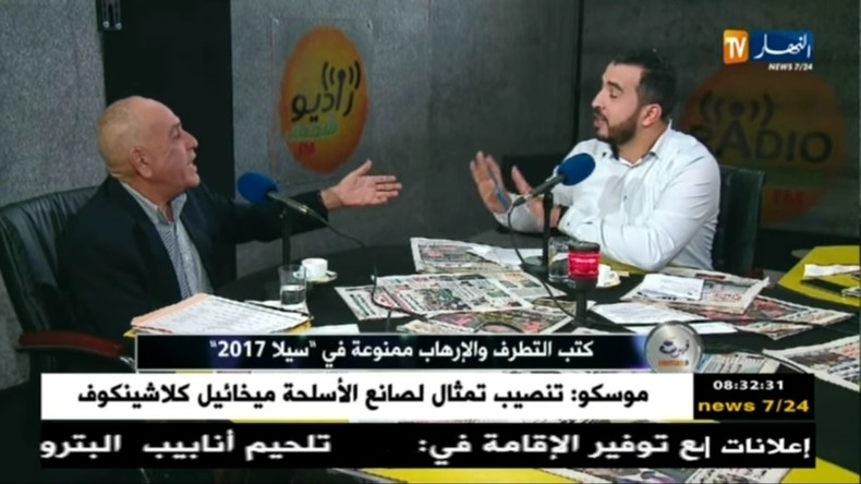 «Savoir comment battre sa femme peut être utile» selon le commissaire d'un salon du livre algérien