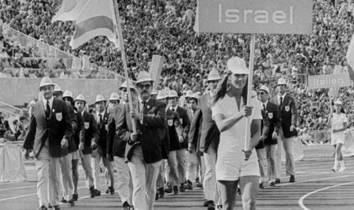 Munich : le président de l'état d'Israël Ruby Rivlin inaugure un monument en mémoire des onze athlètes israéliens assassinés