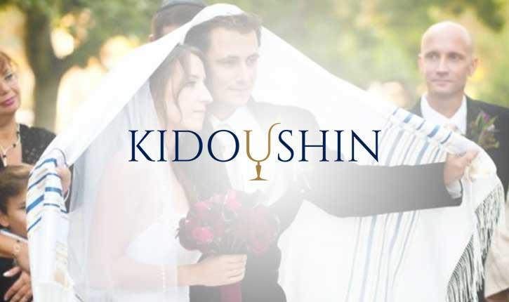 «Kidoushin» un site de rencontre pour les juives et juifs qui veulent se marier