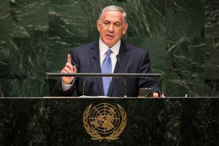 Assemblée générale de l'ONU : Netanyahu dénonce à l'ONU l'expansion de l'influence iranienne au Moyen-Orient (Vidéo)