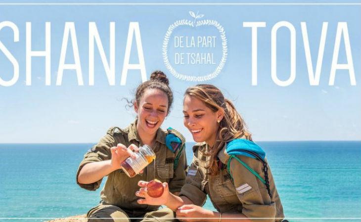 Europe Israël se joint aux soldats de Tsahal pour vous souhaiter à tous une bonne année 5778 «Shana tova» (Vidéo)