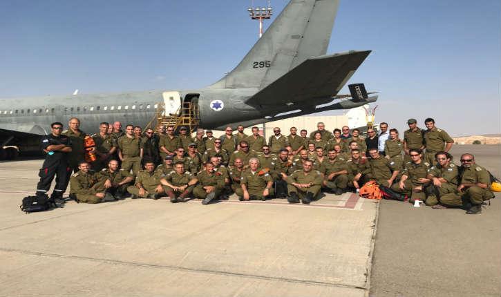 Israël envoie une délégation d'aide humanitaire au Mexique, en raison du séisme qui a frappé le pays