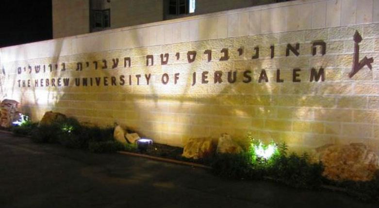 L'Université hébraïque, meilleure école israélienne et dans les 15 % premiers mondiaux