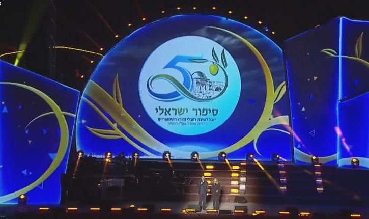 La présidente de la Cour suprême d'Israël Miriam Naor est atteinte de gauchisme délirant