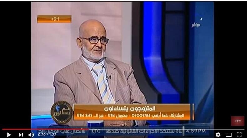Selon le docteur en théologie Sabri Abderraouf «Avoir une relation sexuelle avec sa femme décédée est autorisé par la charia» (Vidéo)