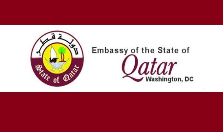Bluelight Strategies, une firme de relations publiques pro-Israël se chargera d'améliorer l'image du Qatar à Washington