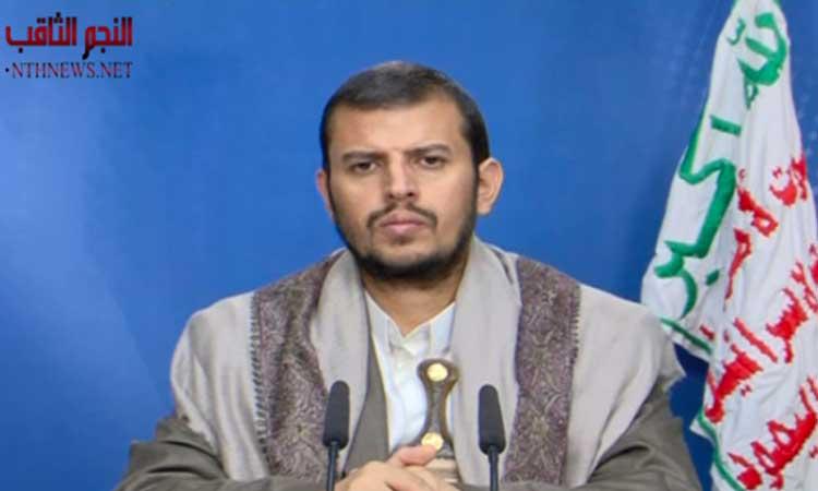 Les Houthi, des jihadistes du Yémen menacent d'attaquer Israël avec des missiles made in Iran