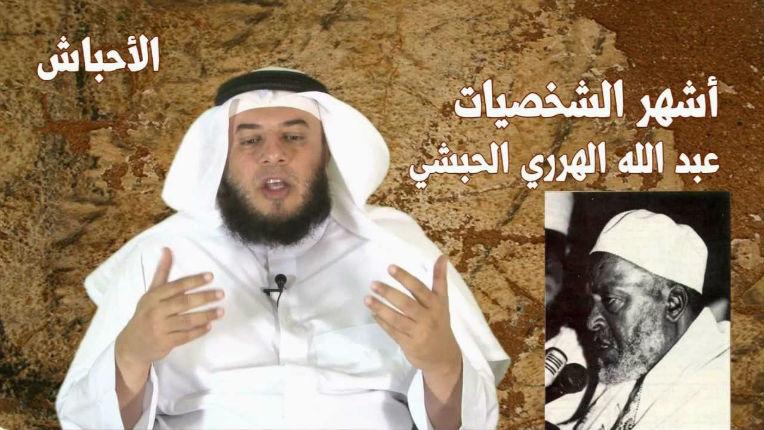 Le cheikh saoudien Mamdouh Al-Harbi l'affirme : «La guerre des musulmans est dirigée contre les juifs, pas seulement contre les sionistes»