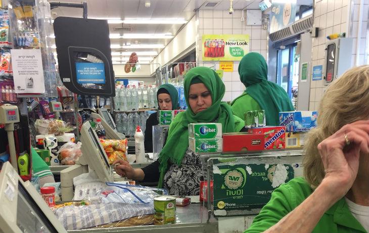 Enquête : 60% des Arabes israéliens ont une opinion positive d'Israël