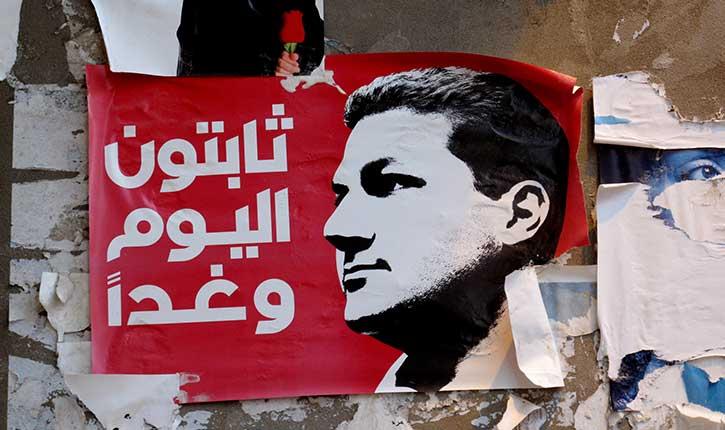 Liban: après 35 ans, les deux assassins de Bachir Gemayel sont condamnés à mort
