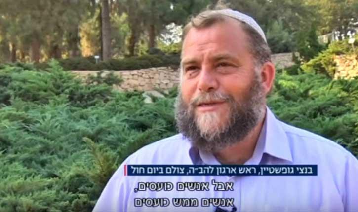 15 identitaires juifs arrêtés pour avoir menacé des Arabes
