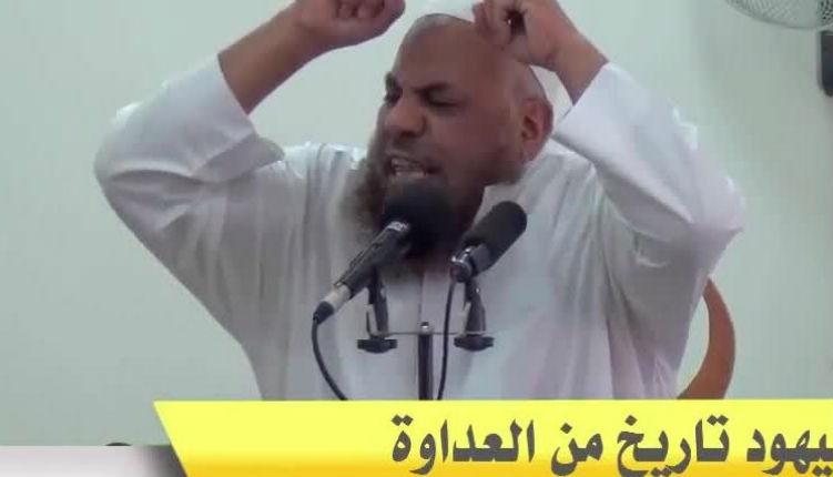Un prédicateur égyptien nie l'Holocauste et déclare : « Il ne peut y avoir de paix avec les Juifs »