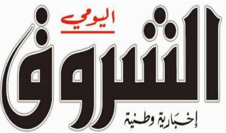 Un journaliste algérien dans un article antisémite : « Notre conflit avec les juifs est d'ordre religieux »
