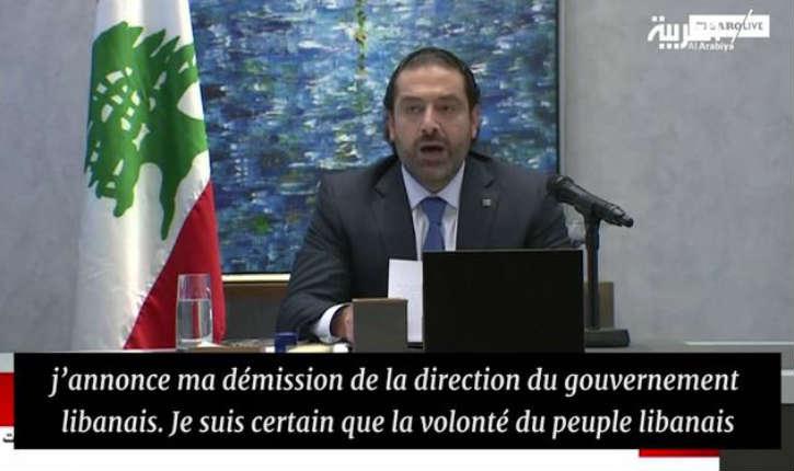 Le premier ministre libanais, Saad Hariri démissionne accusant le Hezbollah chiite et son allié iranien de «mainmise» sur le Liban