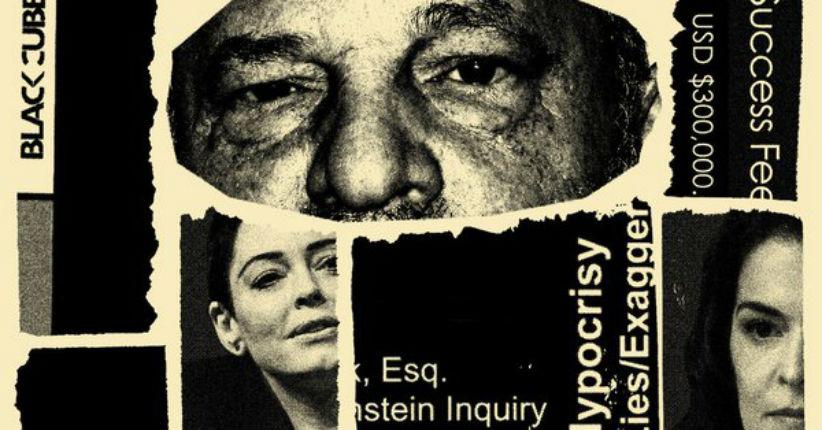 Weinstein aurait employé d'anciens agents du Mossad selon le Newyorker