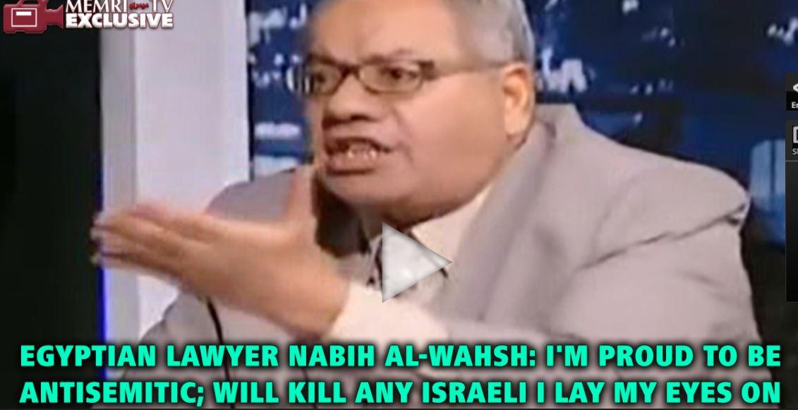 L'avocat Nabih Al-Wahsh à la TV égyptienne : «Je suis fier d'être antisémite et je tuerai tout Israélien sur lequel mes yeux se poseront» (Vidéo)