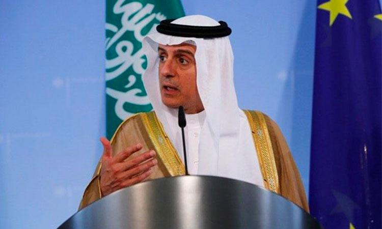 Arabie Saoudite: «les palestiniens ne sont pas le centre du monde»