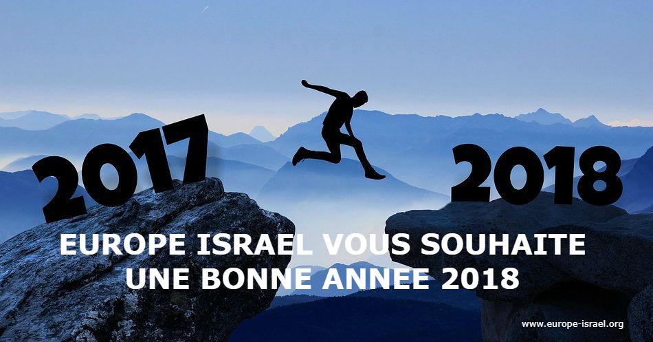 Europe Israël vous souhaite une excellente année 2018