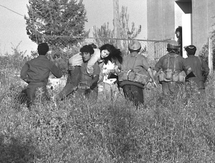 Massacre de Ma'alote