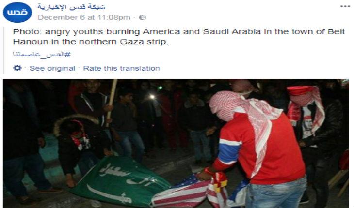 La fin de l'Autorité palestinienne ? Fortes tensions entre l'Arabie saoudite, les Palestiniens et la Jordanie