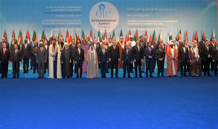 L'Organisation de la Conférence Islamique suppose que les Musulmans ont perdu leur honneur