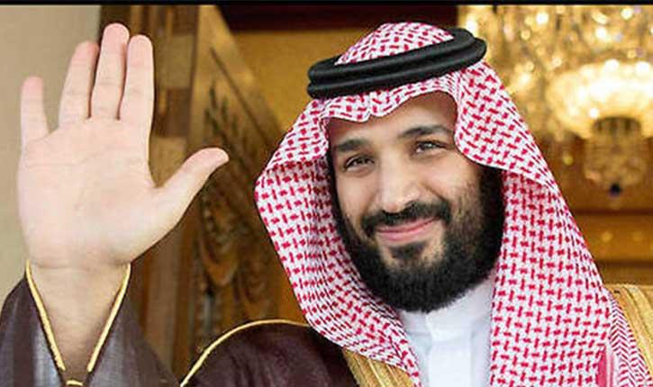 L'Arabie Saoudite fait un grand pas vers Israël