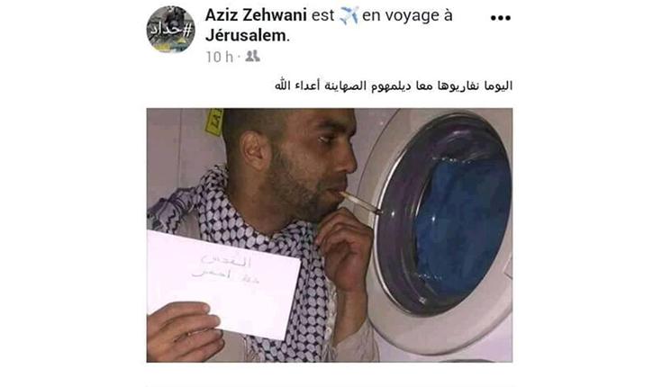 Aziz Jehwani veut «libérer Jérusalem» à partir de sa salle de bain