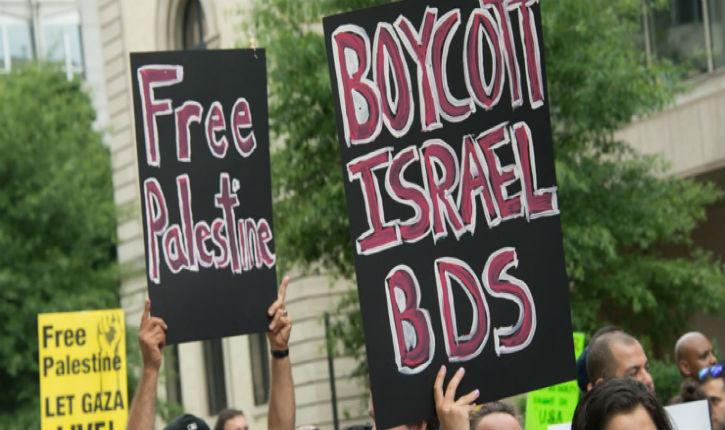 Allemagne : BDS poursuivi au pénal pour antisémitisme